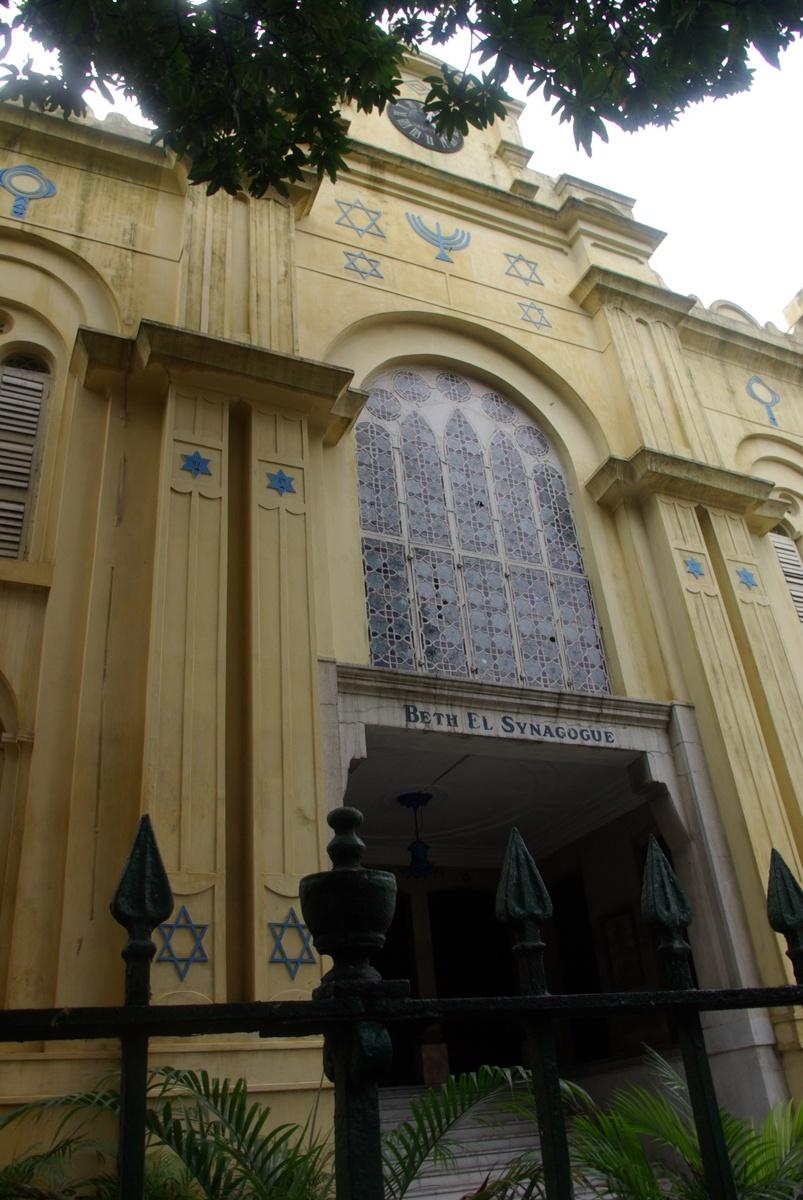 Synagoga Magan David w Kalkucie