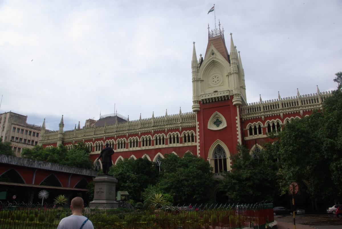 Budynek sądu (high court)